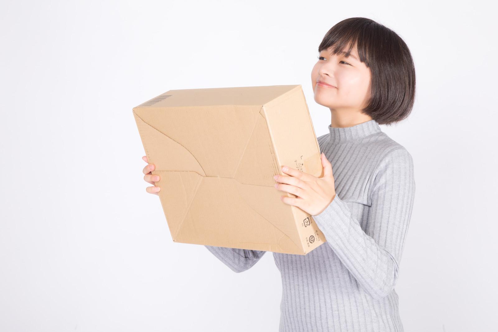 GRL(グレイル)福袋2020福袋の値段や予約開始日は?中身やネタバレ紹介!