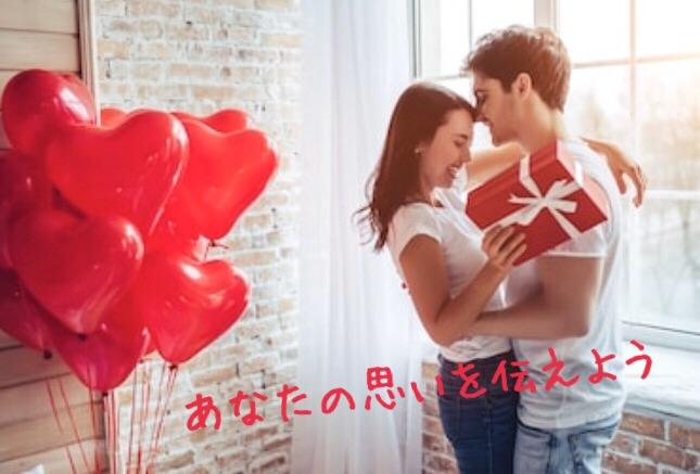 丸井今井バレンタインチョコレート2020!札幌本店サロン・デュ・ショコラの開始日はいつ?通販は?