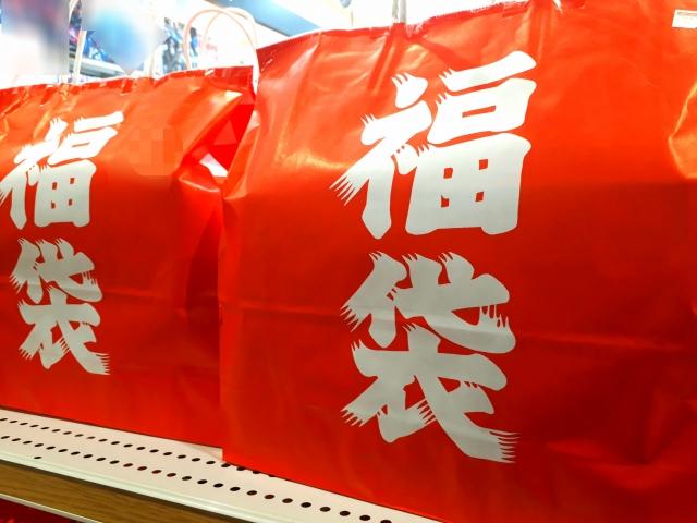 3can4on(サンカンシオン)福袋2021の値段や予約開始日は!?中身のネタバレも紹介!