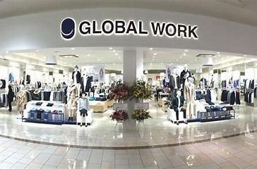 グローバルワーク福袋2021の値段や予約開始日は?中身のネタバレも紹介!