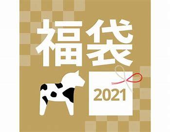 イケア福袋2021の値段や予約開始日は?中身のネタバレも紹介!